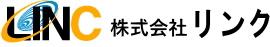 株式会社リンク|栃木県宇都宮市